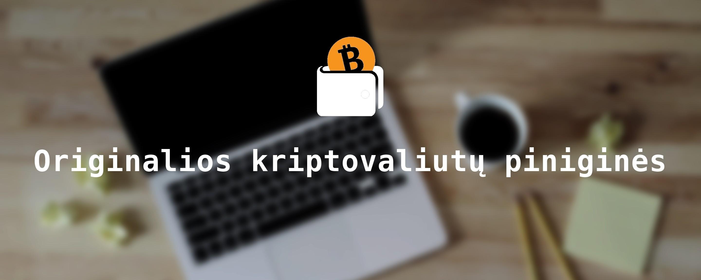 rekomenduojama bitcoin piniginė)